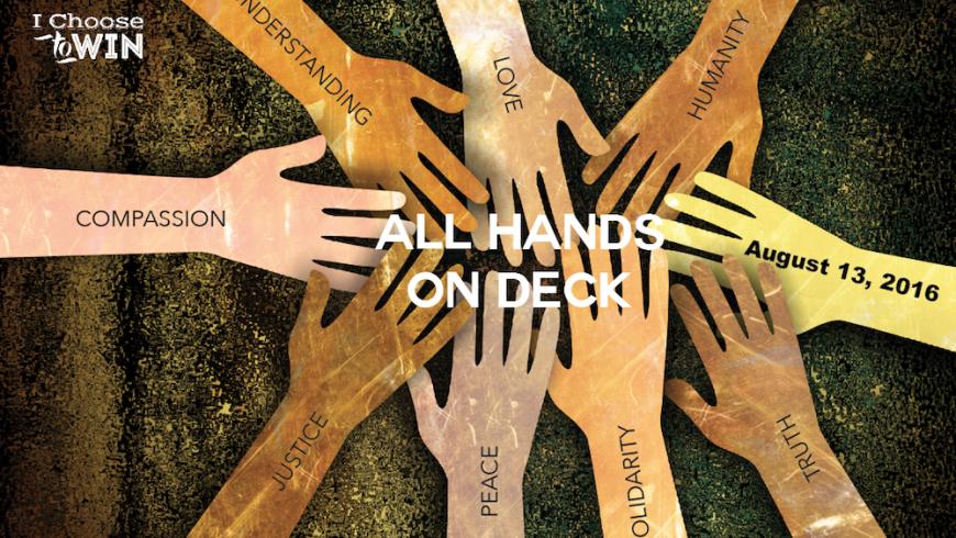 EVENT ALERT: All Hands On Deck. Addressing Social Injustice
